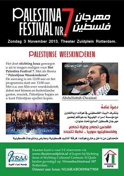 De 7e editie van Palestina Festival